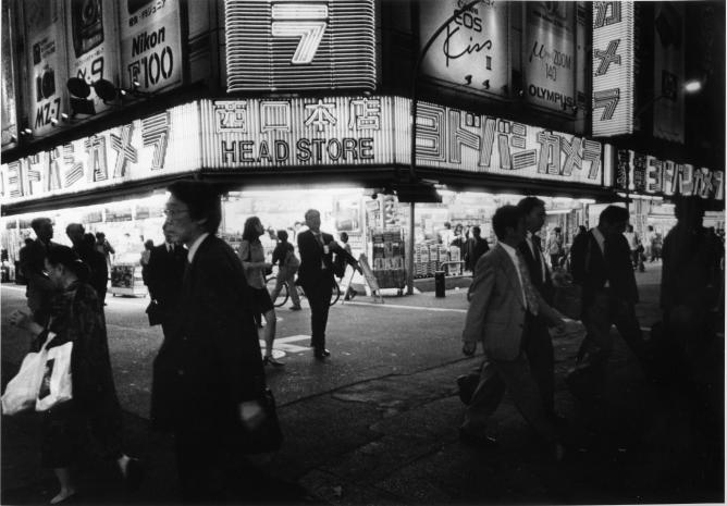 Shinjuku, 2000-2004. Daido Moriyama