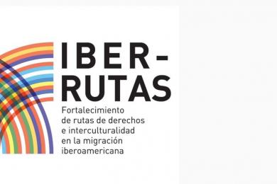 Concurso internacional de fotografía: Miradas de Iberoamérica
